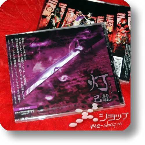 KIRYU - Tomoshibi (C-Type) inkl. Bonustrack!-0