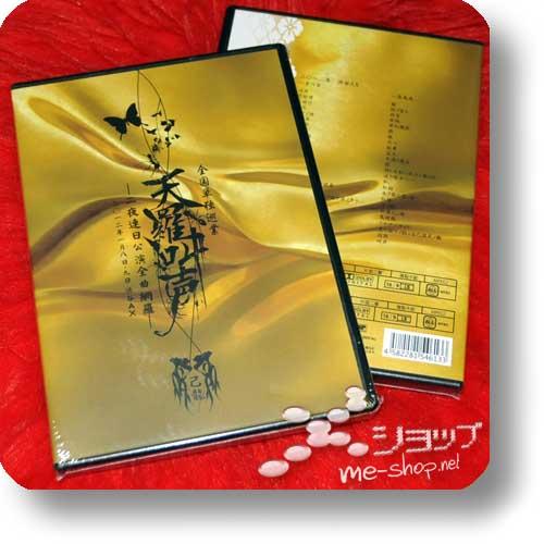 KIRYU - Zenkoku Tandoku Jungyou... 2012.1.8/9 Shibuya-AX (2DVD)-0