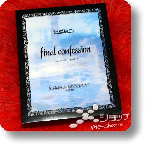 KISAKI PROJECT feat.Jui - final confession (lim.Boxset CD+Live-DVD / lim.3000!) (Re!cycle)-20676