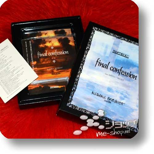 KISAKI PROJECT feat.Jui - final confession (lim.Boxset CD+Live-DVD / lim.3000!) (Re!cycle)-20677