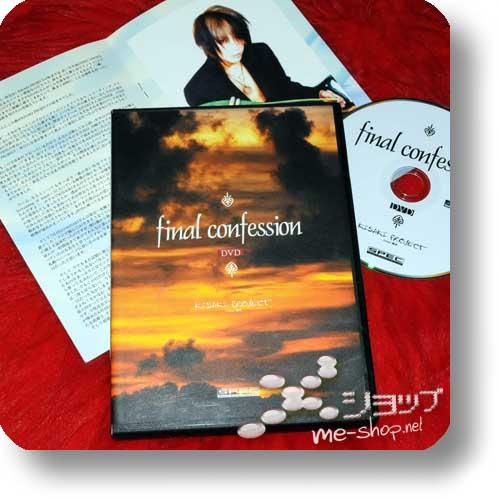 KISAKI PROJECT feat.Jui - final confession (lim.Boxset CD+Live-DVD / lim.3000!) (Re!cycle)-10491