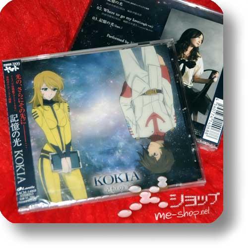 KOKIA - Kioku No Hikari (SPACE BATTLESHIP YAMATO 2199)-0