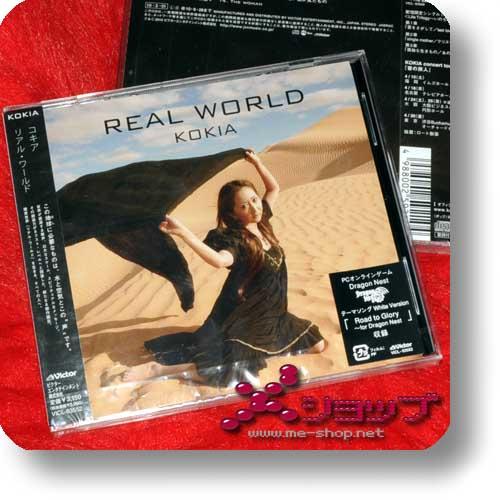 KOKIA - REAL WORLD-0