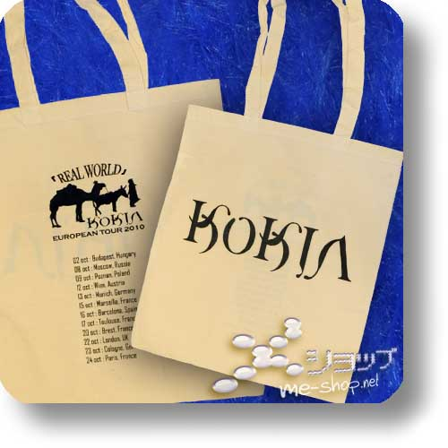 "KOKIA - REAL WORLD Stofftasche ""Logo"" (tote bag)-0"