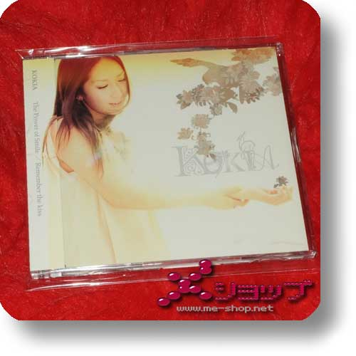 KOKIA - The power of smile / Remember the kiss (Re!cycle)-0