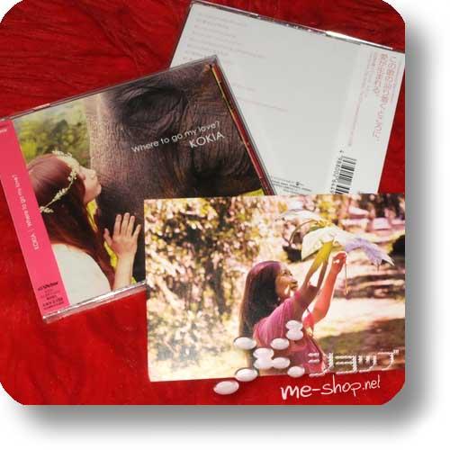 KOKIA - Where to go my love? LIM.1.PRESS inkl.Bonustrack +Bonus-Fotokarte-0