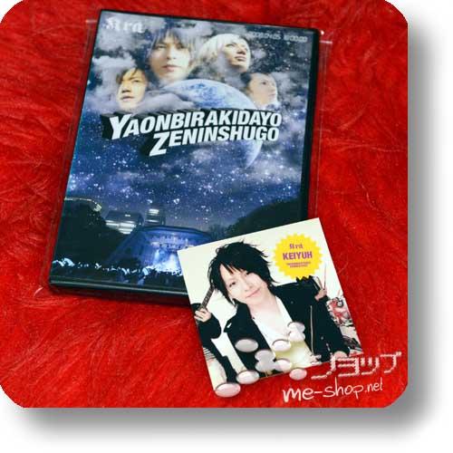 KRA - 2008 Oneman Live Yaonbirakidayo Zeninshugo (DVD / lim.1.Press inkl.Fotokarte) (Re!cycle)-0