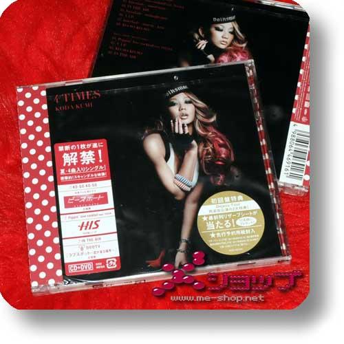 KUMI KODA - 4 TIMES CD+DVD-0