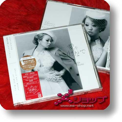 KUMI KODA - Ai wo tomenaide LIM.CD+DVD-0