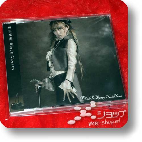 KUMI KODA - Black Cherry (Re!cycle)-0