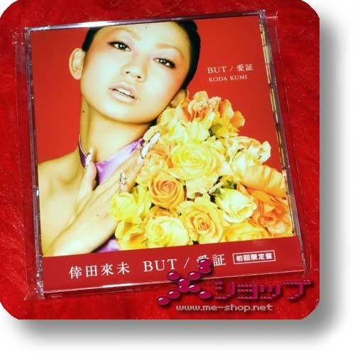 KUMI KODA - BUT / Aishou LIM.1st PRESS (Re!cycle)-0