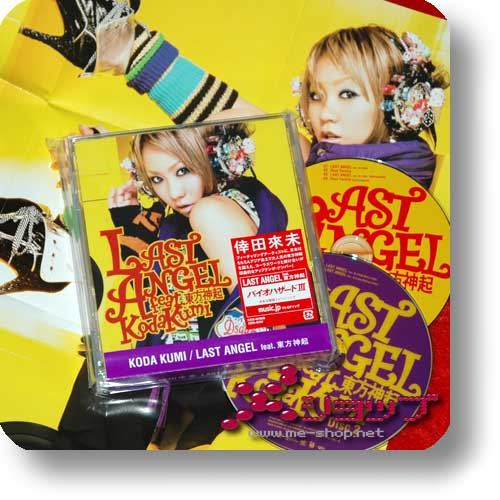 KUMI KODA - LAST ANGEL feat. Tohoshinki CD+DVD (Re!cycle)-0