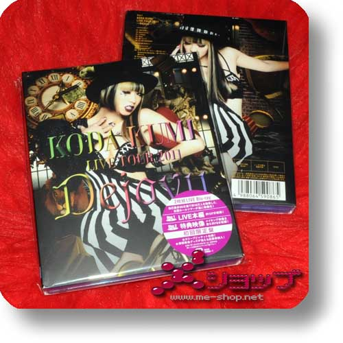 KUMI KODA - Live Tour 2011 ~Dejavu~ 2 BLU-RAY LIM.1st PRESS-0