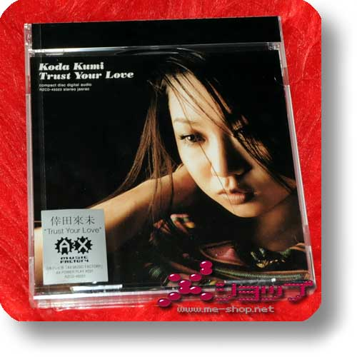 KUMI KODA - Trust your love (Re!cycle)-0