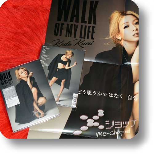 KUMI KODA - WALK OF MY LIFE (CD+DVD lim.1.Press) +BONUS-PROMOPOSTER!-0