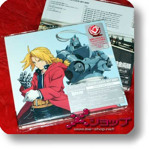 L'ARC~EN~CIEL - Good Luck My Way LIM. FULLMETAL ALCHEMIST CD+DVD-0