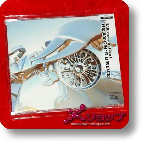 L'ARC~EN~CIEL - Heaven's Drive (Re!cycle)-0