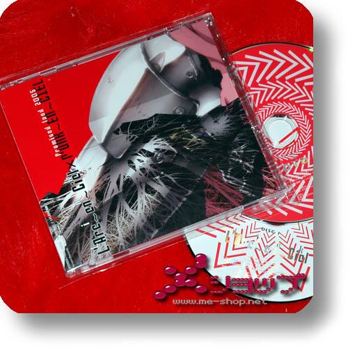 L'ARC~EN~CIEL - Link LIM.CD+DVD (FULLMETAL ALCHEMIST)-0