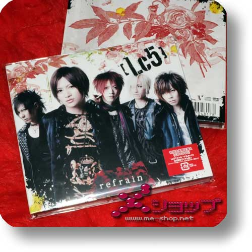 Lc5 - refrain LIM.CD+DVD A-Type (miku / An Cafe)-0