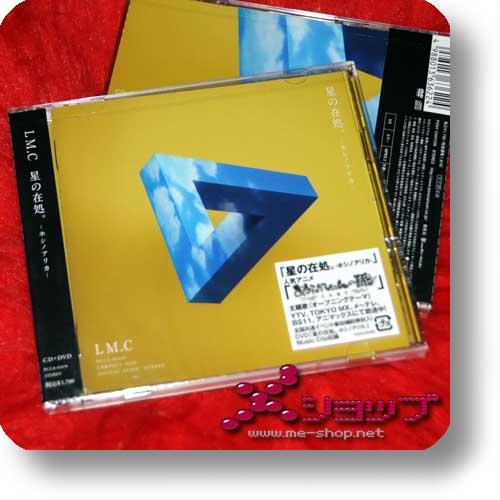 LM.C - Hoshi no arika LIM. CD+DVD A-Type-0