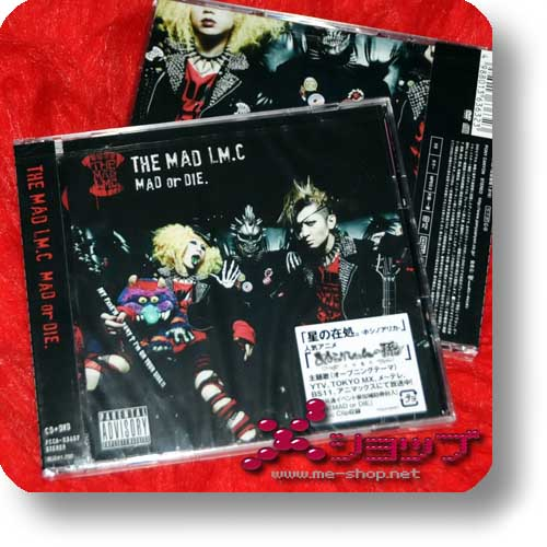 LM.C - MAD OR DIE. / Hoshi no arika LIM. CD+DVD B-Type-0
