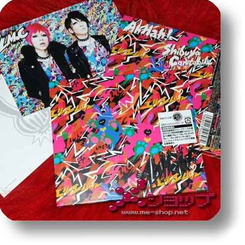 LM.C - Ah Hah! LIM.CD+DVD A-Type +Bonus-Fotopostkarte!-0