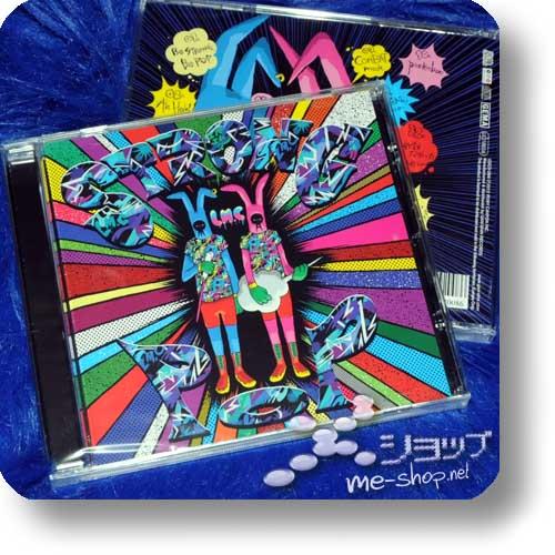 LM.C - Strong Pop (deutsche Pressung inkl. 2 Bonustracks!)-0