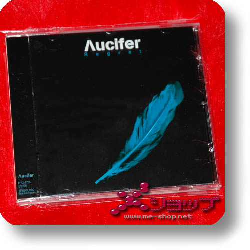 LUCIFER (ΛUCIFER) - Regret (Re!cycle)-0