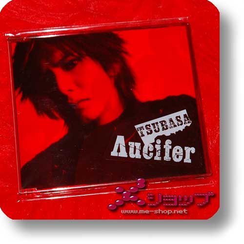 LUCIFER - Tsubasa (Re!cycle)-0