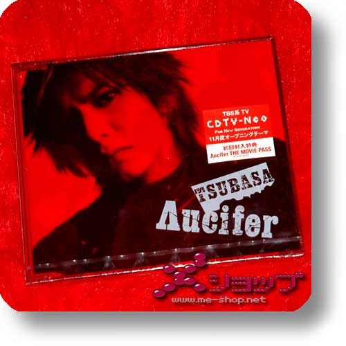 LUCIFER (Λucifer) - Tsubasa LIM.1st PRESS-0
