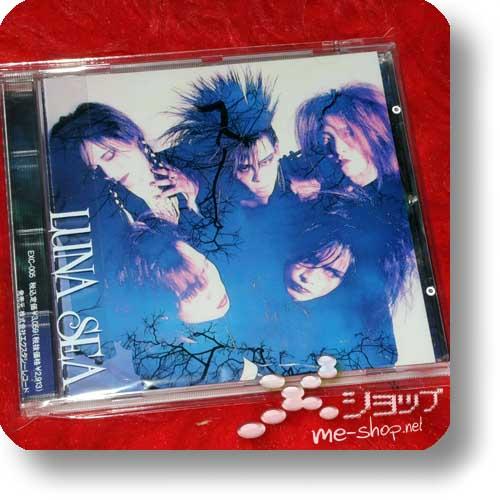 LUNA SEA - LUNA SEA (Extasy Records-Originalpressung 1991!) (Re!cycle)-0