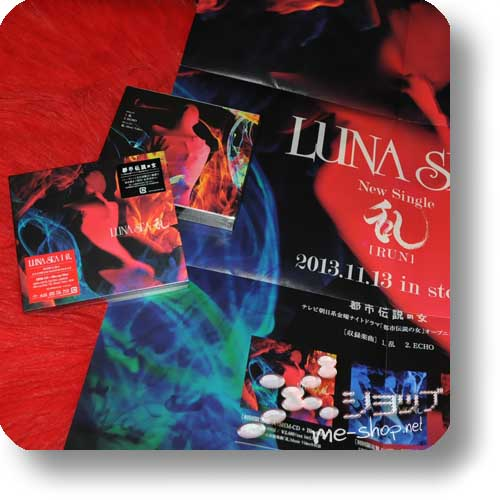 LUNA SEA - Run LIM.PREMIUM PACKAGE BOX SHM-CD+Blu-ray +Bonus-Poster!-0