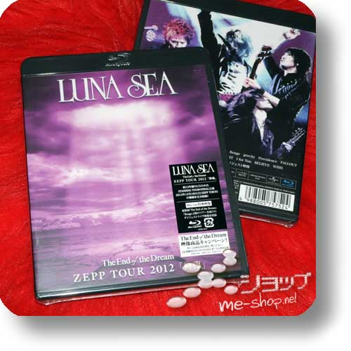 LUNA SEA - The End of the Dream ZEPP TOUR 2012 [kourin] LIM.BLU-RAY-0