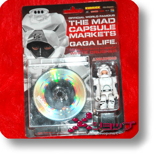THE MAD CAPSULE MARKET'S - Gaga Life LIM.BOX + KUBRICK WHITE CRUSHER (Re!cycle)-0