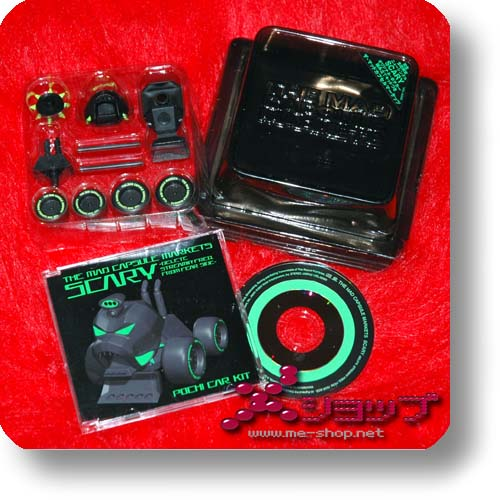 THE MAD CAPSULE MARKET'S - Scary (LIM.BOX inkl. POCHI CAR KIT) (Re!cycle)-0