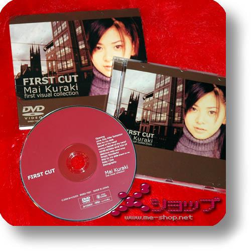 MAI KURAKI - First Cut DVD (Re!cycle)-0