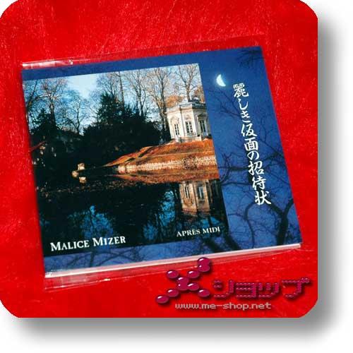 MALICE MIZER - Uruwashiki kamen no shotaijo / Après Midi (Re!cycle)-0