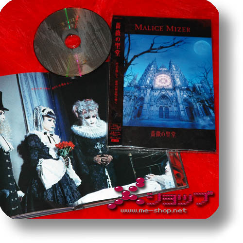 MALICE MIZER - Bara no seidou LIM.1st PRESS CD+BUCH (Re!cycle)-0