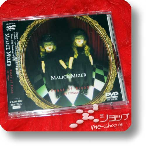 MALICE MIZER - Beast of Blood ~de l'image~ (Re!cycle)-0