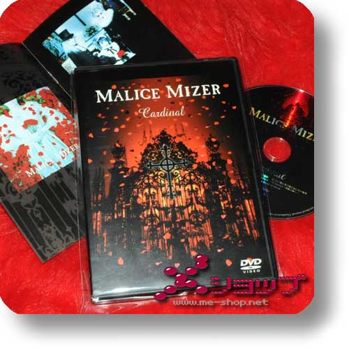 MALICE MIZER - Cardinal (DVD/PV-Collection) (Re!cycle)-0