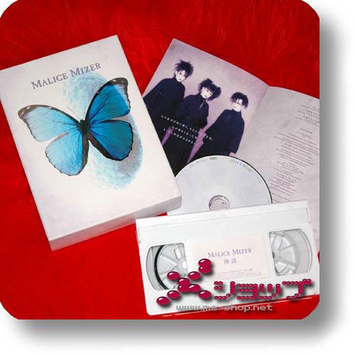 MALICE MIZER - Shinwa (Kami Memorial Box) CD+VHS (Re!cycle)-0