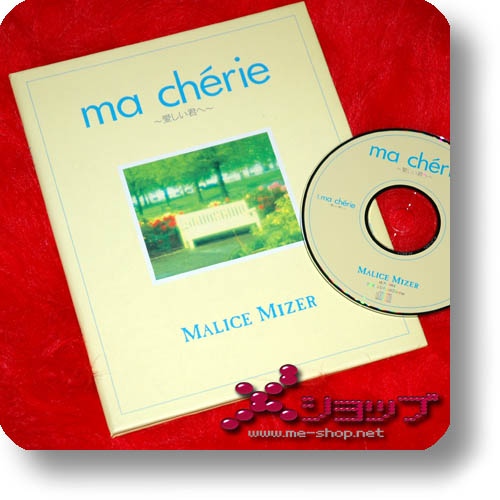 MALICE MIZER - ma cherie CD+BUCH (Re!cycle)-0