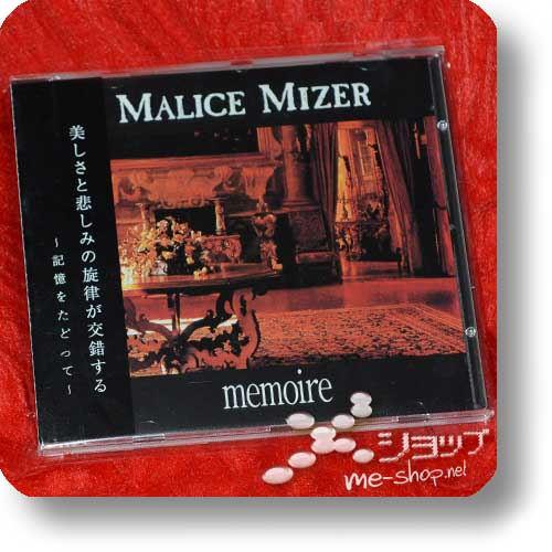MALICE MIZER - memoire (1.Press lim.3000 / nummeriert!) (Re!cycle)-0