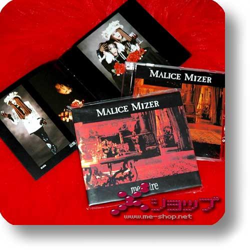 MALICE MIZER - memoire DX-0