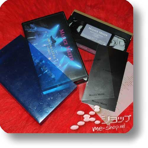 MALICE MIZER - merveilles ~l'espace~ (VHS) lim.1.Press (Re!cycle)-0