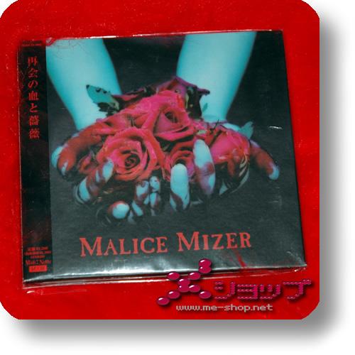MALICE MIZER - Saikai no Chi to Bara (Re!cycle)-0