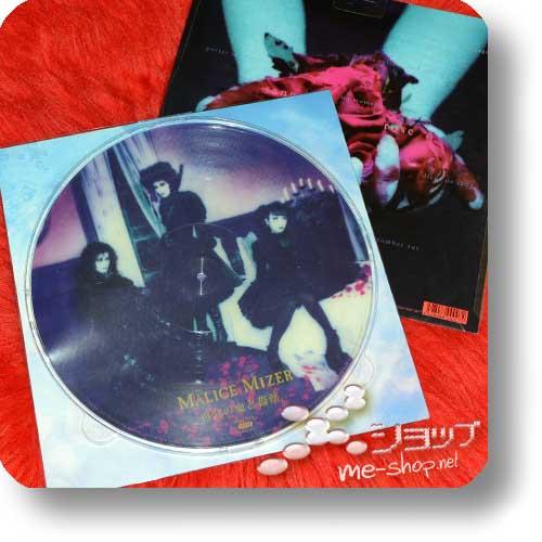 "MALICE MIZER - Saikai no Chi to Bara lim. 12""/30cm Vinyl Picture Disc (analog)-0"