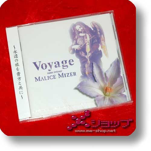 MALICE MIZER - Voyage sans retour (Re!cycle)-0