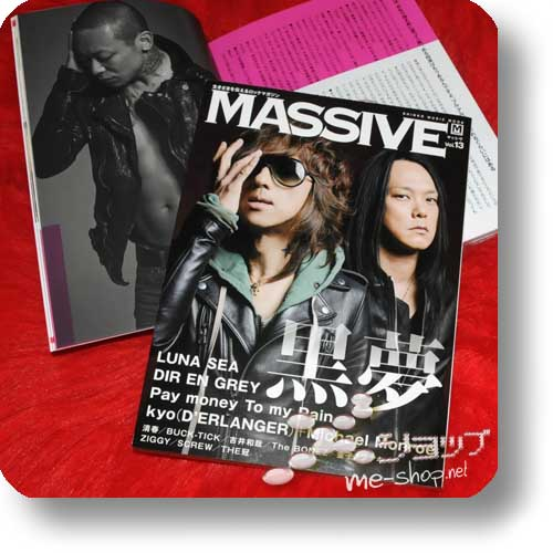 MASSIVE Vol.13 (März 2014) KUROYUME, LUNA SEA, Dir en grey...-0