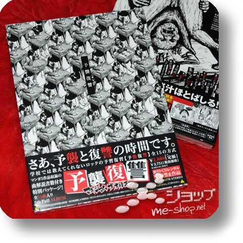 MAXIMUM THE HORMONE - Yoshu Fukushu LIM.CD+MANGA/BOOK-0
